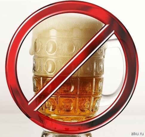 Пивной алкоголизм разрушает сердце