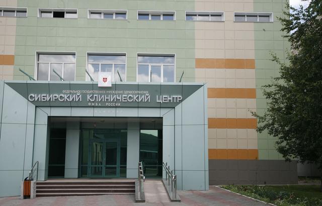 Реабилитация «кардиологических» пациентов – новое направление работы Сибирского клинического центра