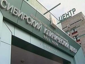 Лечение больных с инфарктами планируется начать в Сибирском клиническом центре