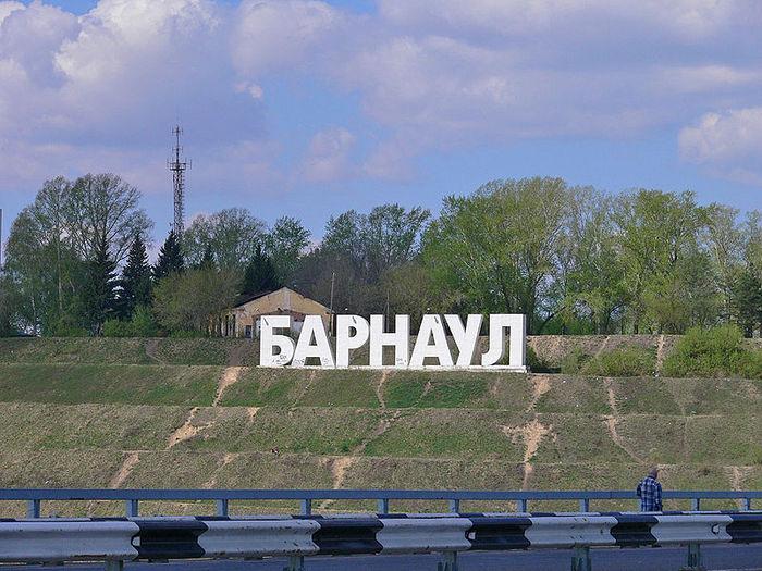В августе жители и гости Барнаула смогут бесплатно обследовать сердце