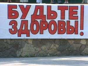 Сколько стоит здоровье россиянина?