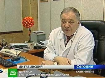 Уральский институт кардиологии уличили в нерациональном расходовании средств