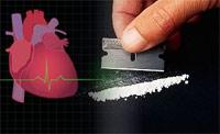 Кокаин и сердце