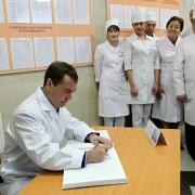 Врачи усмотрели неясность в законе о здоровье