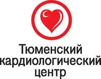 В Тюмени обсудят новейшие технологии в области кардиологии