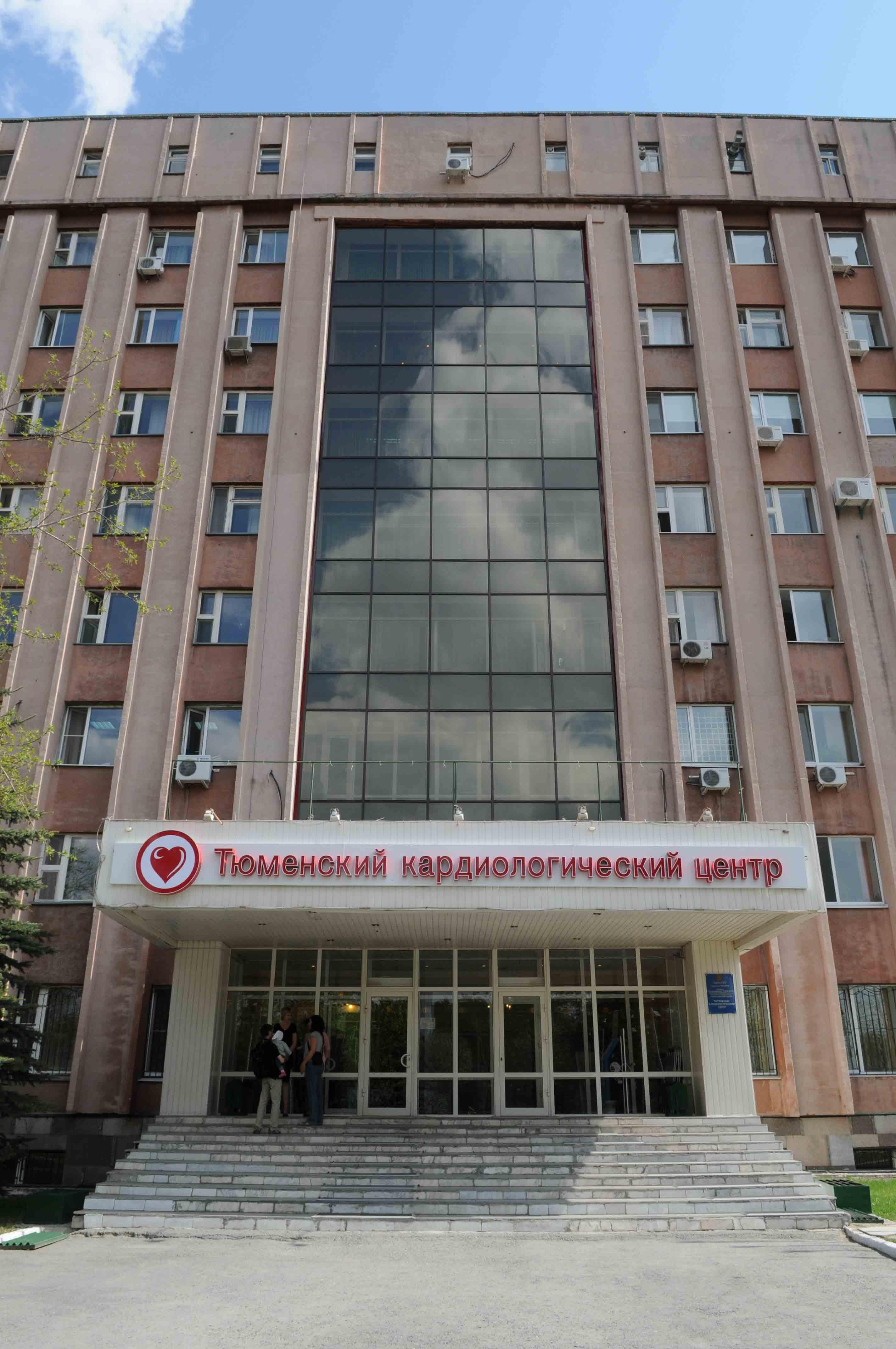 В Тюменском кардиоцентре выполнили редкую операцию