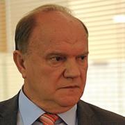Геннадия Зюганова поместили в столичный институт кардиологии