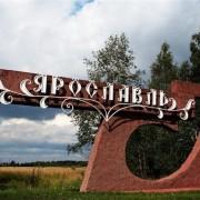В Ярославле сумели поднять эффективность лечения пациентов с гипертонией на 37%