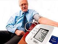 Как нормализовать артериальное давление без таблеток