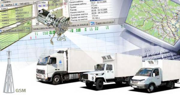 Транспортный контроль спутниковыми системами