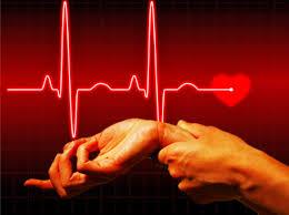 Брадикардия (Низкая частота биения сердца)