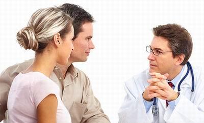 Клиника лечения бесплодия в помощь молодым парам