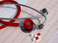 Микроинфаркт может быть незаметным