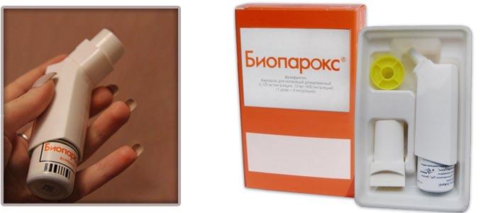Биопарокс для лечения болезней горла