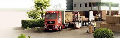 Доставка грузов на выгодных условиях