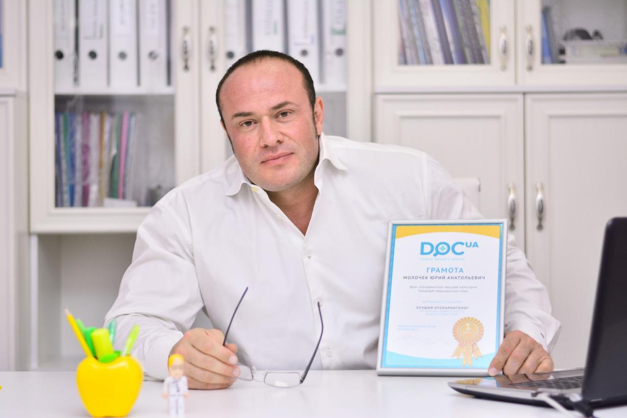 Выбирайте лучших врачей и клики с медицинским сайтом «Doc.ua»
