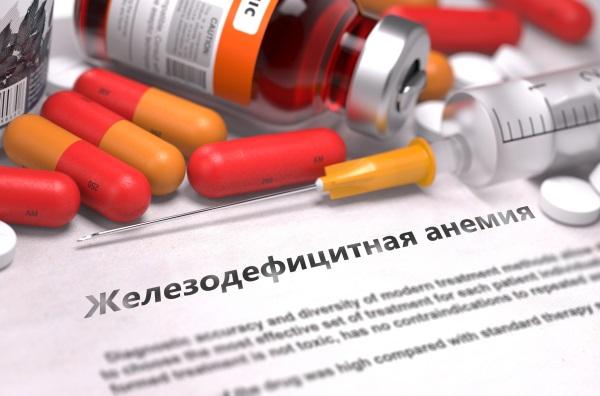 Железодефицитная анемия — самая частая среди всех анемий