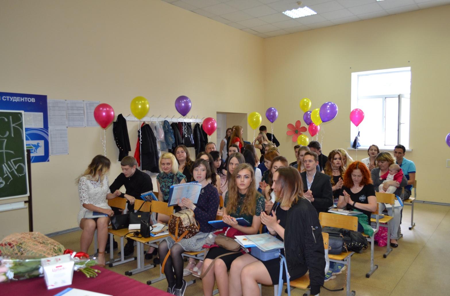 Лучшее экономическое образование в Финансово-экономическом колледже г. Перми