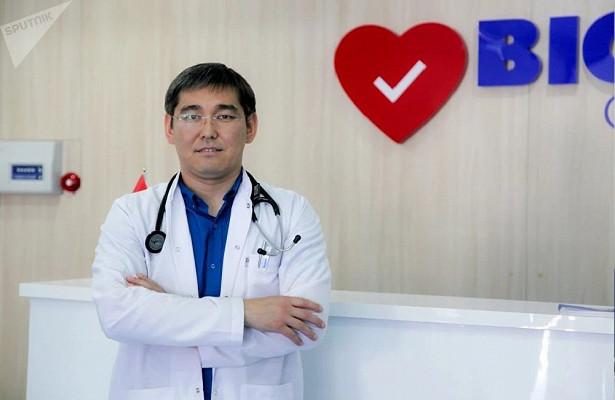 Он назвал меня ангелом с узкими глазами — история кардиолога из КР