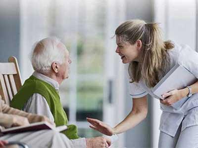 Интернат для престарелых