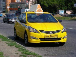 Путевой лист и документы на такси