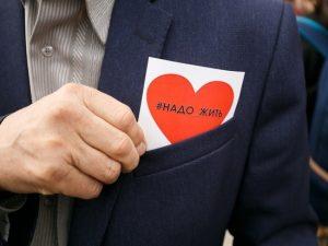 Количество отжиманий расскажет о здоровье вашего сердца