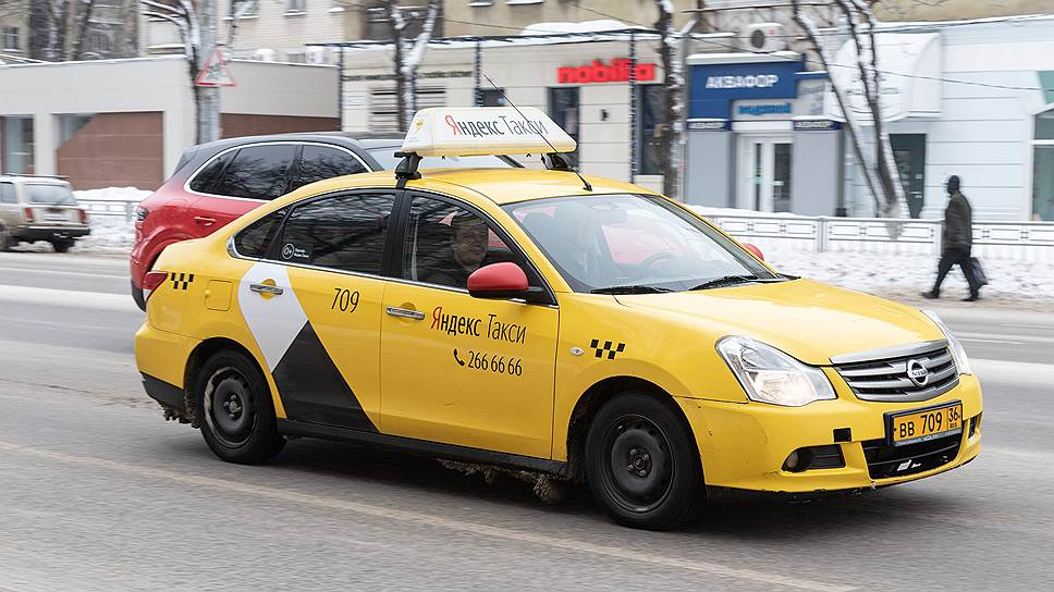 Такси форум