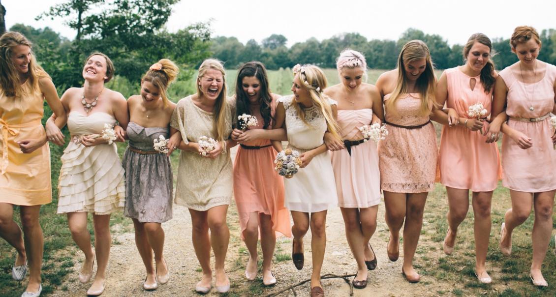 Свадебная прогулка с гостями или без