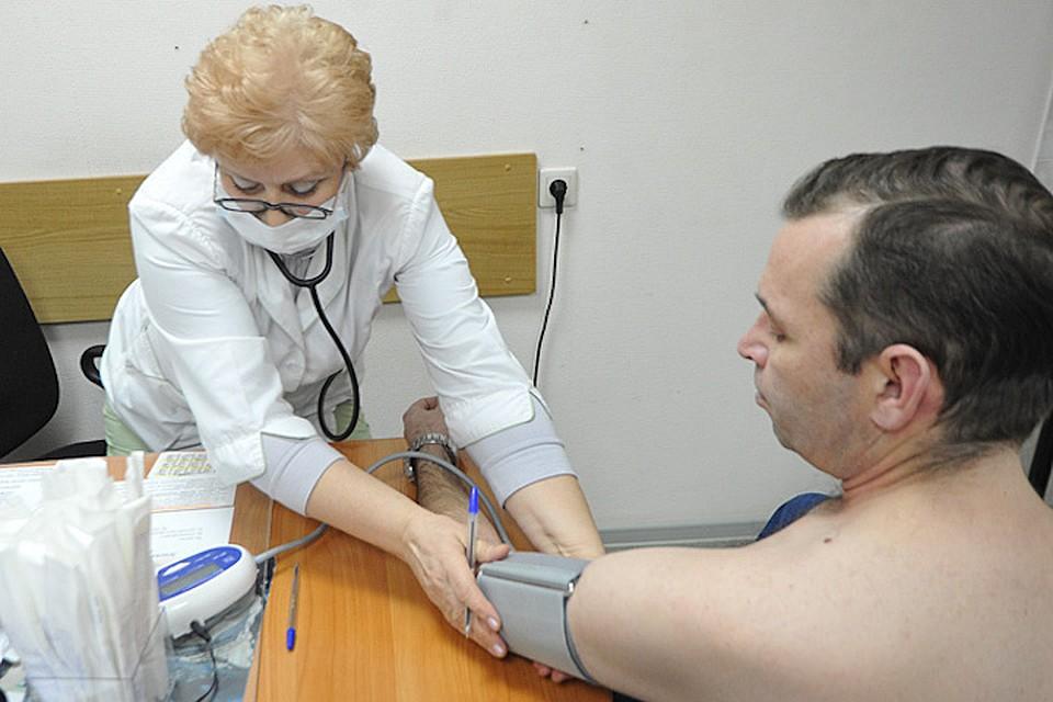 Мощное средство для избавления от боли в суставах и снижения давления