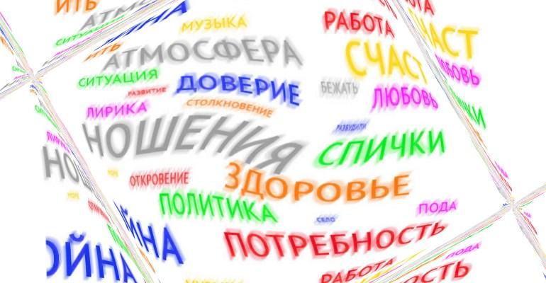 Упражнения для преодоления фонематической дислексии у детей