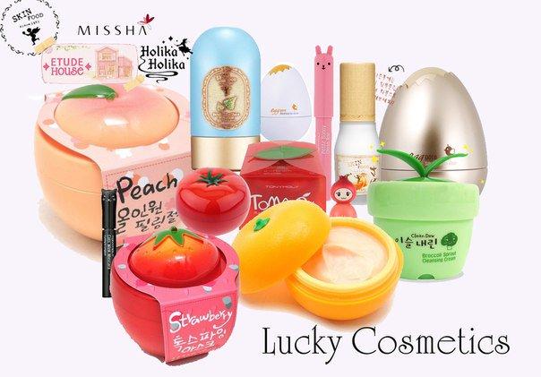 Магазин корейской косметики Lucky Cosmetics