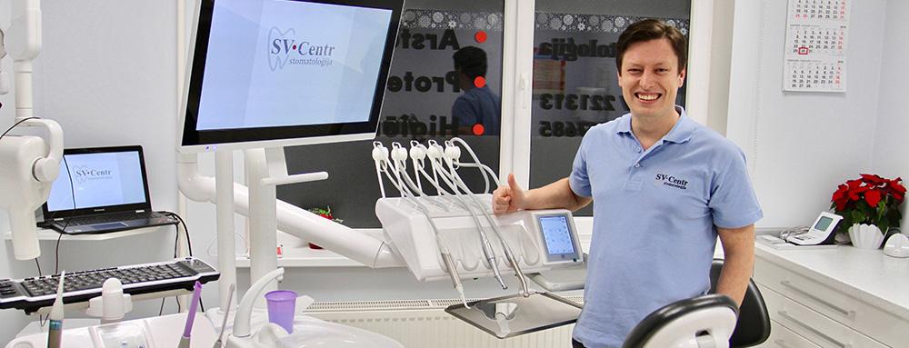 Северо-Восточный стоматологический центр