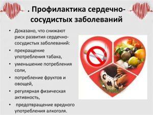 «Сладкие» диеты повышают риск смерти от болезней сердца