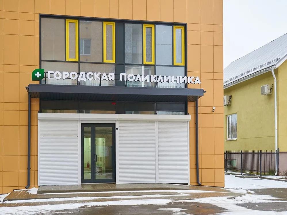 Ярославский медцентр «Городская поликлиника» – широчайший спектр услуг и доступные цены