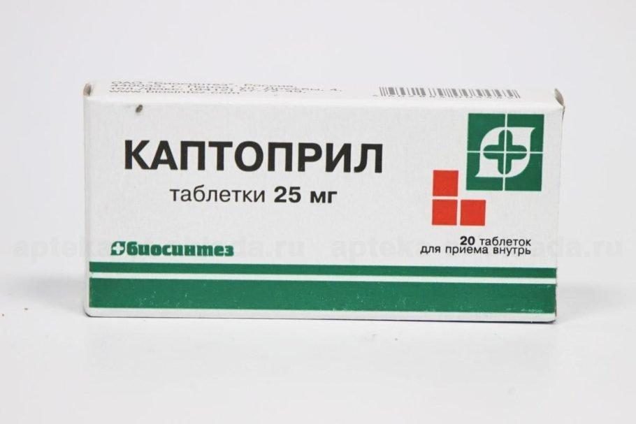 Лучшие таблетки от низкого давления
