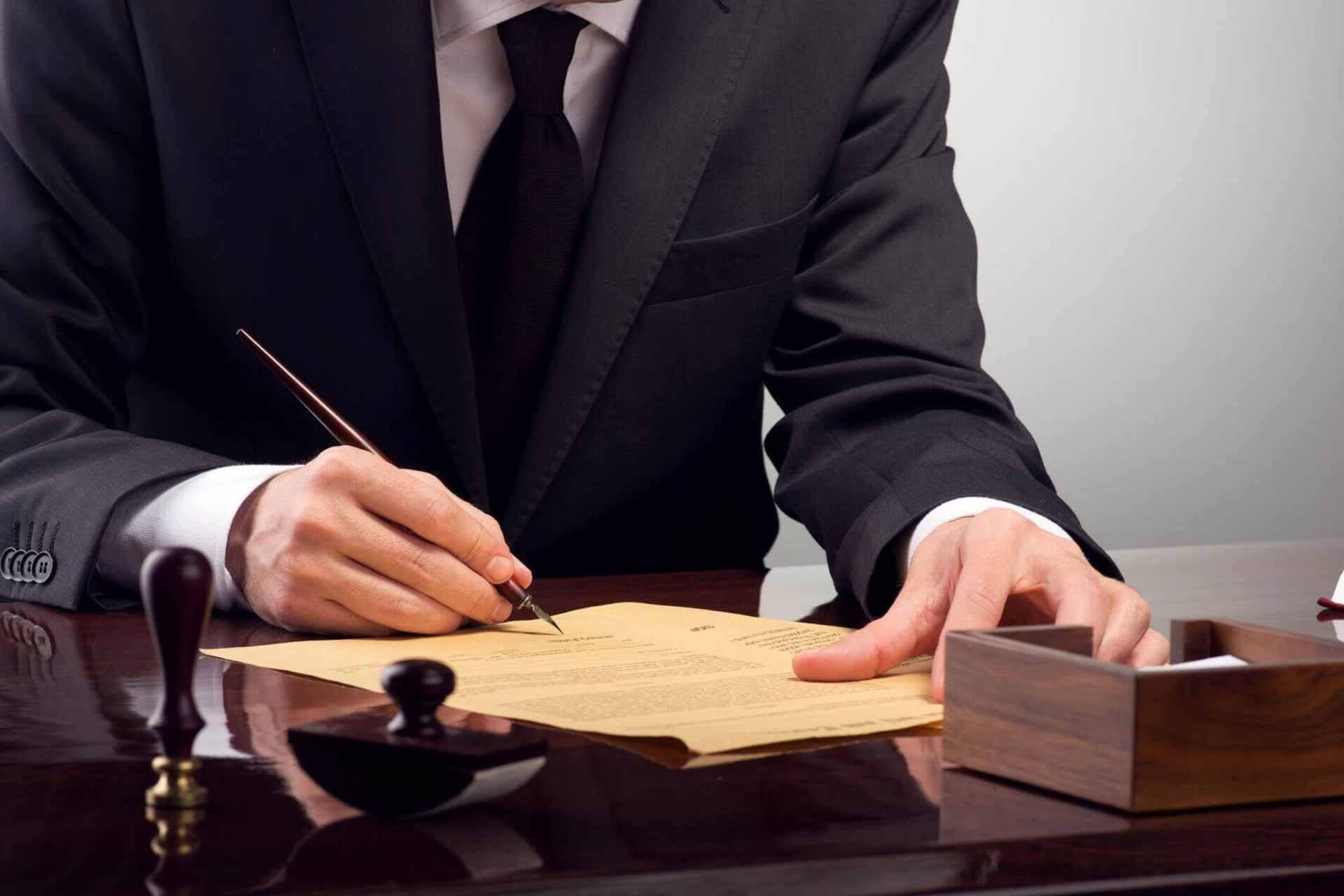 Нужна помощь лучшего адвоката, зайдите на advokat-urfo.ru