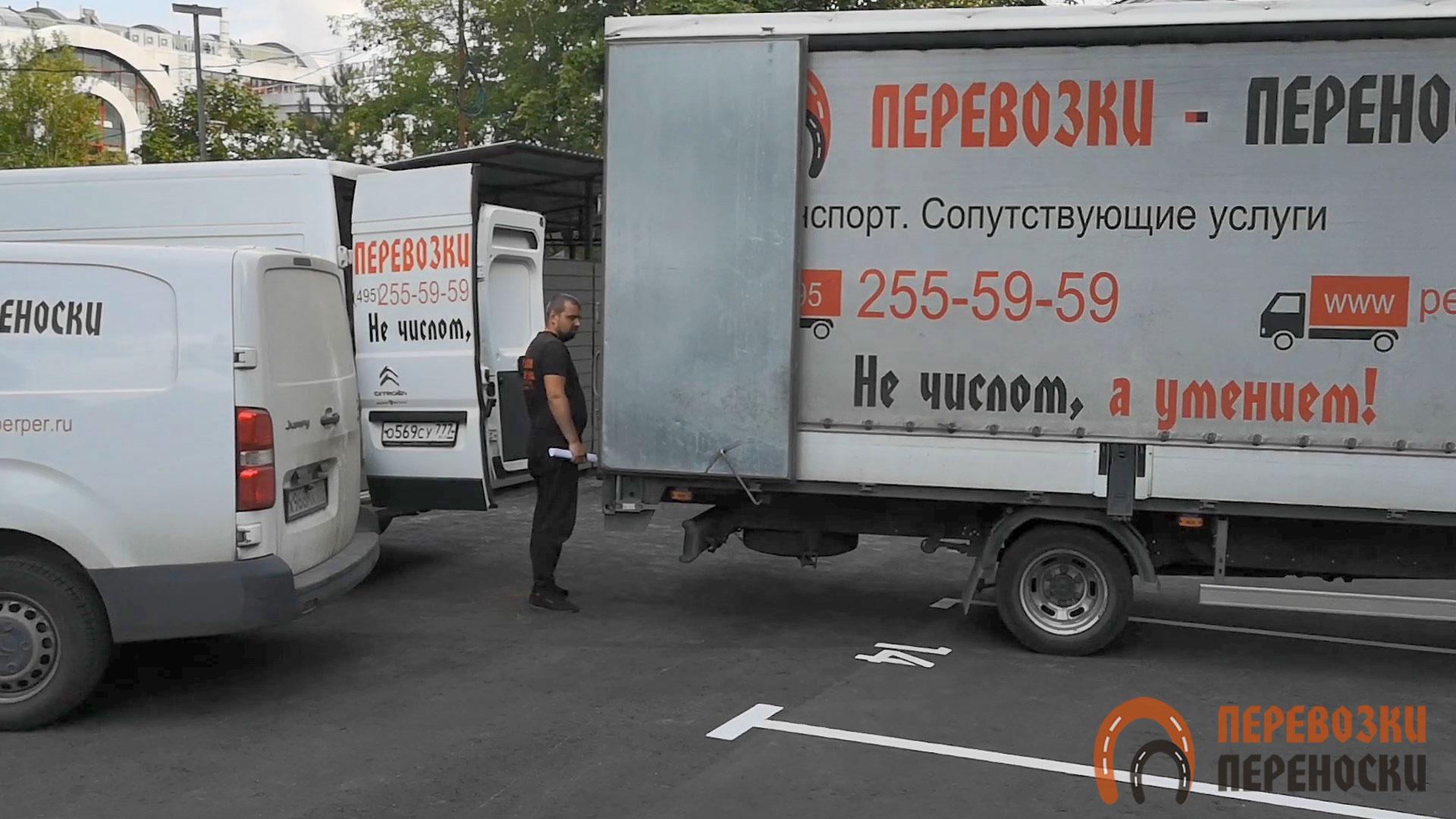 Особенности перевозки и расчета стоимости транспортировки бильярдного стола